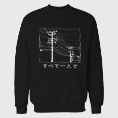 All Alone - Japanese - Sweatshirt