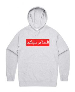 Salam Alaykum Hoodie
